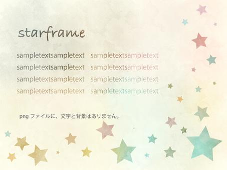 Star frame ver 09