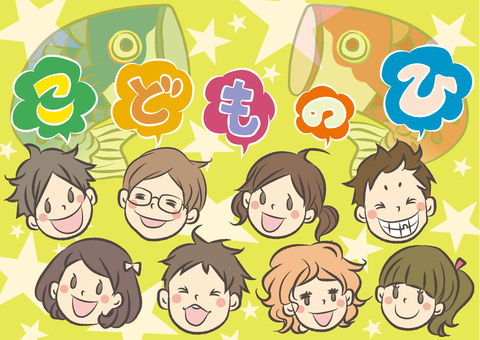Children's Day Kids' Postcard