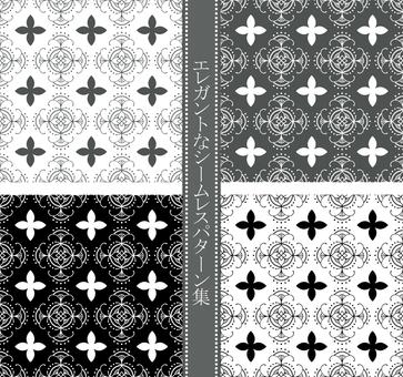 Elegant seamless pattern set / black