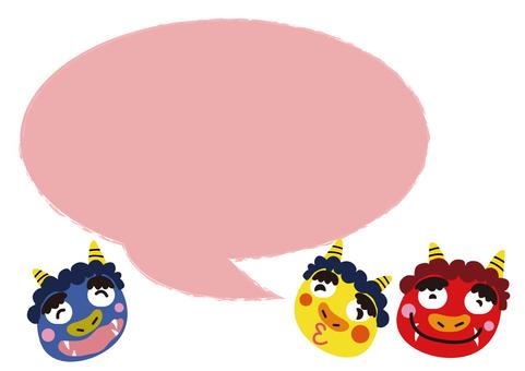 oni_ demon _ speech balloon 1