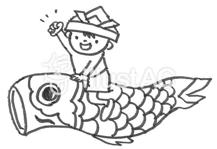 こいのぼりに乗る男の子のイラスト