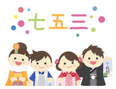 Illustration of autumn _ Shichigosan