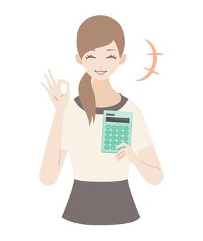 Esthetician Calculator Smile