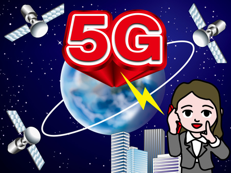 """5G"" next generation high-speed communication (1)"