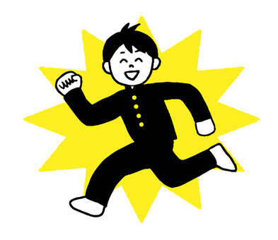 Genki Hatsuratsu School Run Men (Simple)