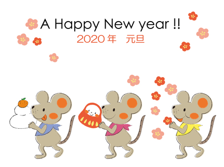 New Year's card (2020)