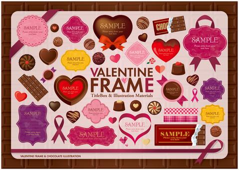Valentine's frame SET