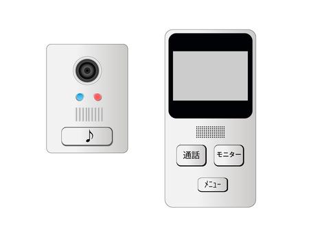 Tv door phone