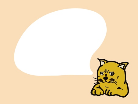 고양이 대사