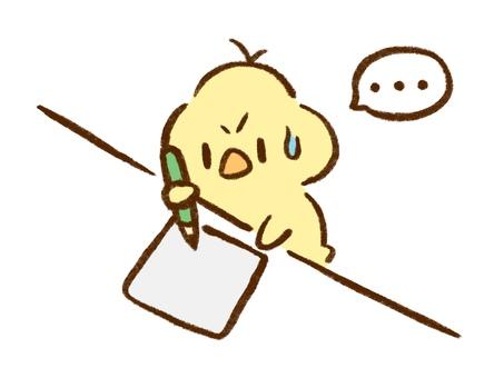 병아리 [아이디어]