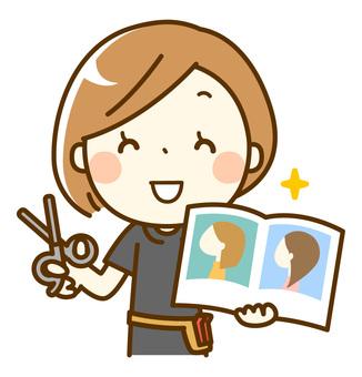 Hairdresser san's hairstyle consultation
