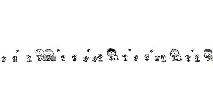 Baby's line