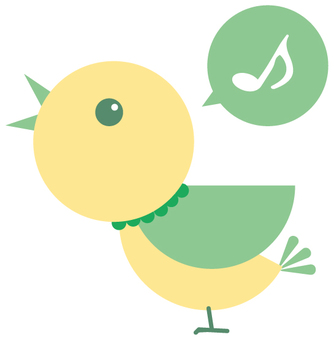Singing green bird