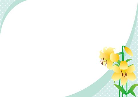 Yuri _ Frame 03