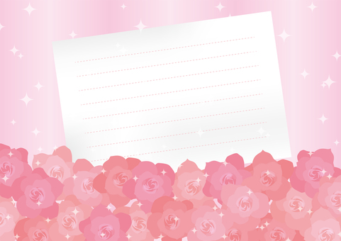 Rose message