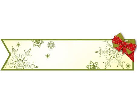 Christmas label green