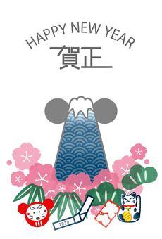 New Year card rat 01