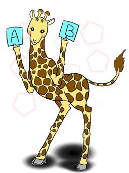 Giraffe · English