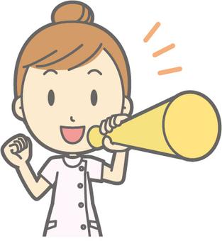 Buddhist teacher - megaphone - bust