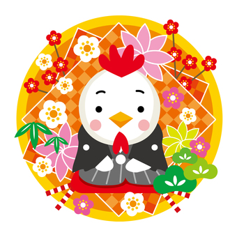 Greeting from the New Year of Rooster Year