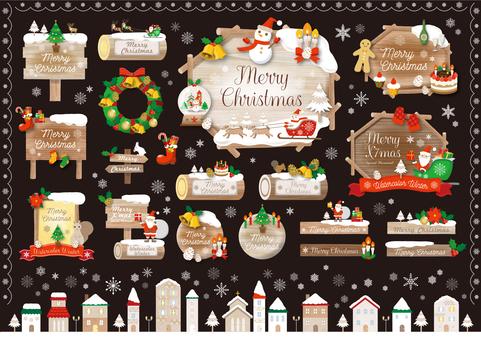 크리스마스 4
