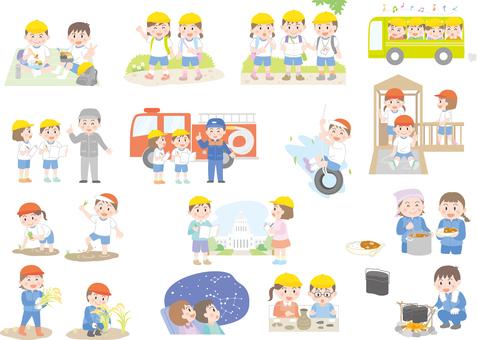교외 학습 / 과외 활동 소재
