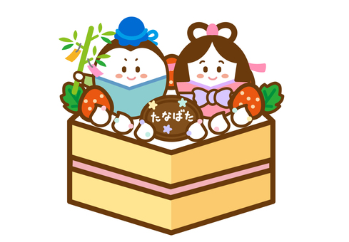 Tanabata cake Orihime Hikari