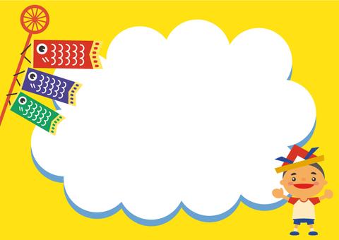 Children's day, Golden week frame
