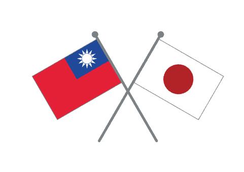 National flag (Japan & Taiwan)