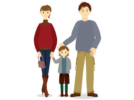 Three-person family