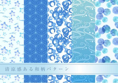 Pattern set 009 Cool feeling Japanese pattern
