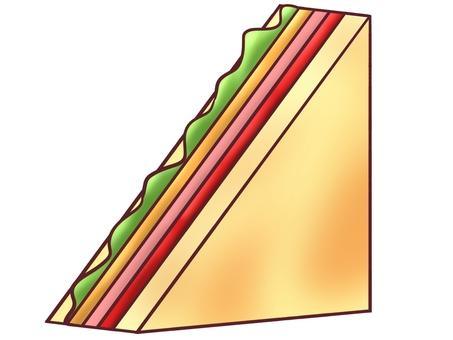 Ham Sand (hot)