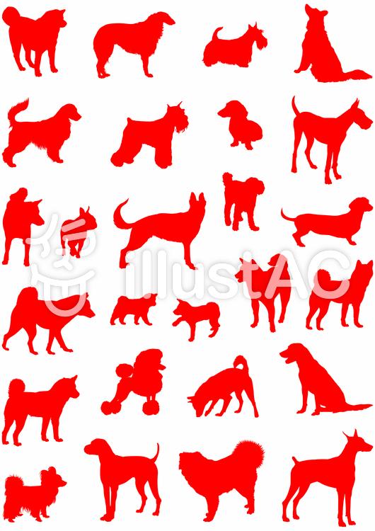 犬シルエット1のイラスト