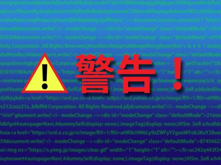Computer warning screen background