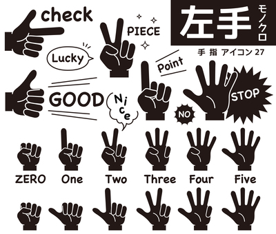 Hand finger icon 27