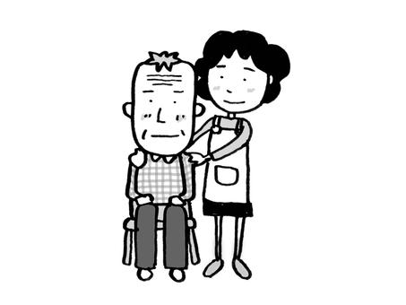 The grandfather care
