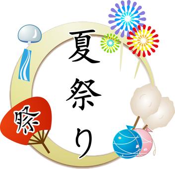 Summer festival emblem