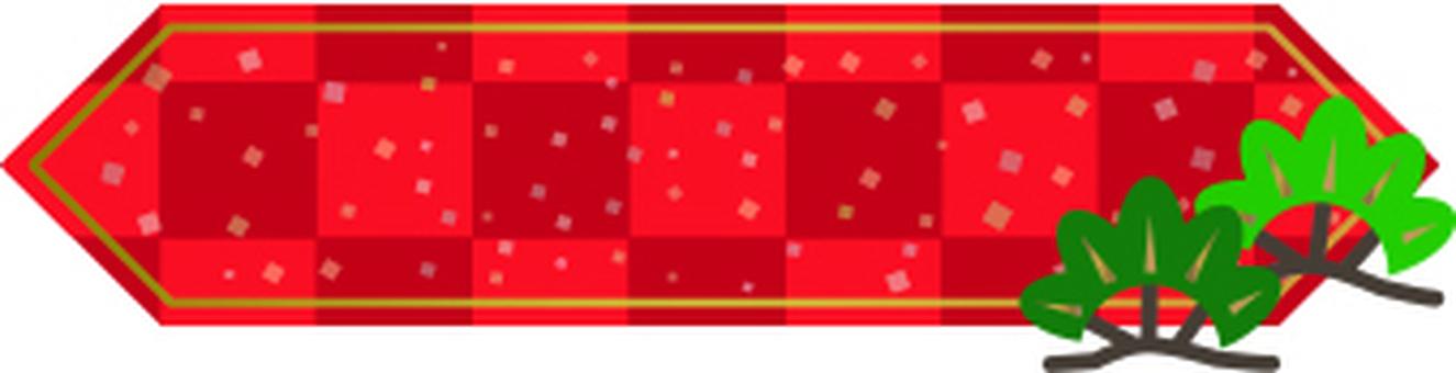 松框架紅色