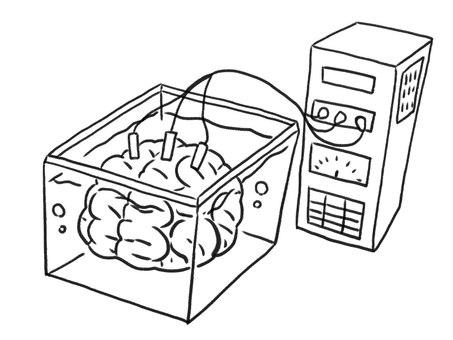 [B / W] Brain of aquarium [Line drawing]