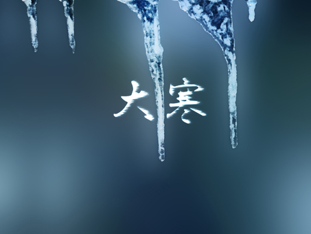 Cold weather (icicle)