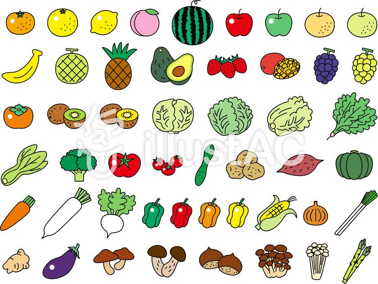 野菜果物セットイラスト No 910727無料イラストならイラストac