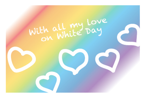 White Day Thank You Card