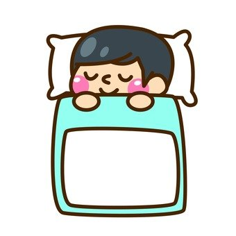 Sleeping boy
