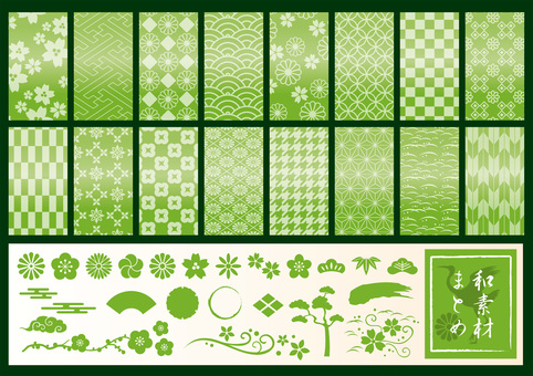 Japanese Material Summary Green
