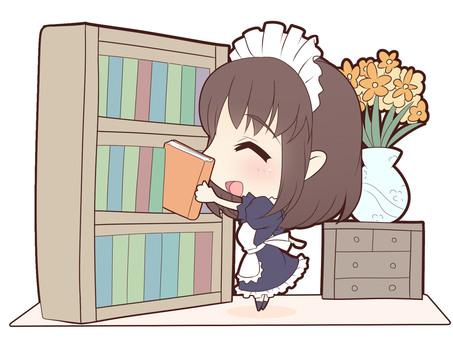 Maid 10Re_C