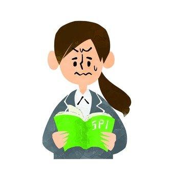 Job student to study 2