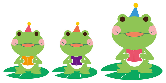 Announcement of frog