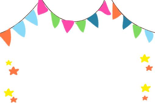 Colorful decorative frame