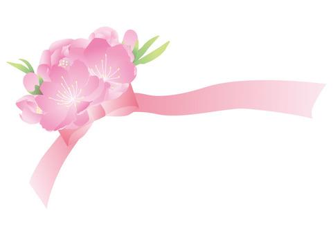 Peach blossom bouquet