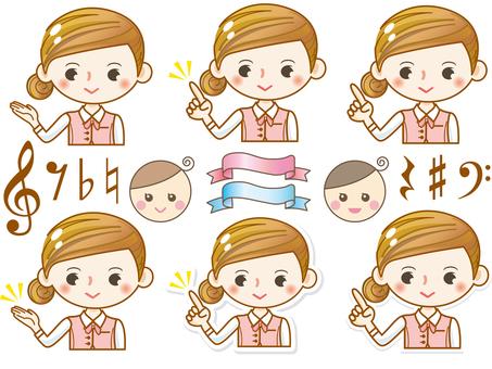 Female girl cute icon OL finger pointed smile